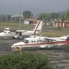 Bharatpur Airport