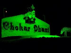 Choker Dhani Resort