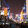 The Capital Of Sichuan - Chengdu