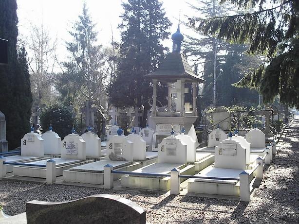 SainteGenevievedesBois Russian Cemetery, Paris, France Photos ~ Toys R Us St Genevieve Des Bois
