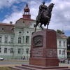 City Hall And Monument Of King Peter I Of Serbia