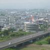 City View Of Toyohashi