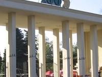 City Zoological Garden
