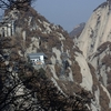 Climbing Mount Hua - Shaanxi