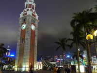Kowloon Canton Railway Clock Tower