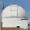 C M S T Observatory