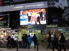 Computer Centre Mall