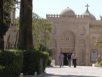 Coptic Museum