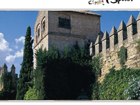 Cordoba City Walls