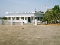 Cox  's Bazar Aeropuerto