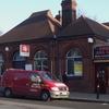 Crofton Park Station Building