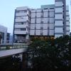 Ho Sin-Hang Building