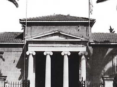 Cyprus Museum Facade