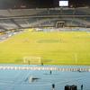 Academia Militar de El Cairo Estadio