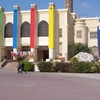 Gezira Center For Modern Art