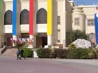 Gezira Centro de arte moderno