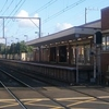 Carrum Railway Station Melbourne