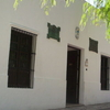 Sarmiento Birthplace Museum