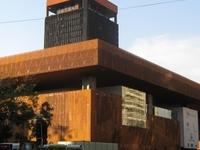 Centro Cultural Gabriela Mistral