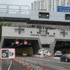 Cheung Tsing Tunnel