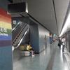 Choi Hung Station