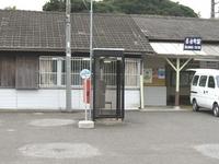 Chōjamachi Station