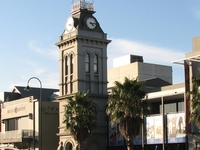 Clocktower Centre
