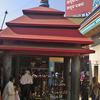 Cuttack Chandi Temple Jpg1