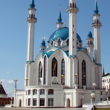 The Qolsharif Mosque In The Kazan Kremlin