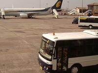 Dabolim Airport