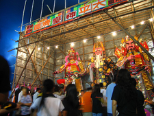 Dajiu Festival