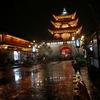 Dali Night View - Yunnan