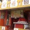 Hanuman Mandir, New Market