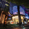 Dazzling Lights At ION Orchard