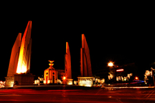 Democracy Monument
