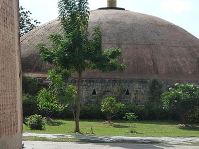Dhyanalinga Dome