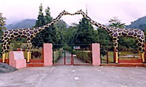 Dibang Wildlife Sanctuary