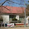 Dirks Anderson Elementary