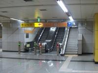 Dogok Station