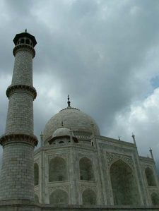 Dome And Minaret