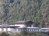 Dongdi Dzong