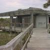 Don Pedro Island State Park
