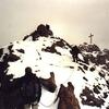 Dreilanderspitze