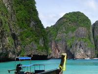 Phuket All in One