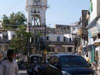 Clock Tower Udaipur