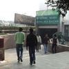 Palika Bazaar - Connaught Place - New Delhi