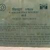 World Heritage Monument Plaque