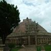 Pathway To A Stupa