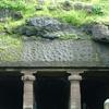 Elephanta Cave Entrance