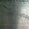 D.N. Road - Heritage Mile Information Plaque